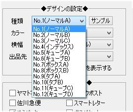 100614sokubai04